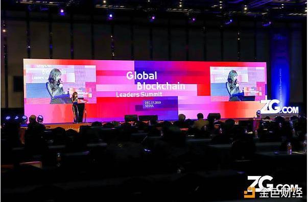 全球区块链领袖峰会在韩国首尔举行