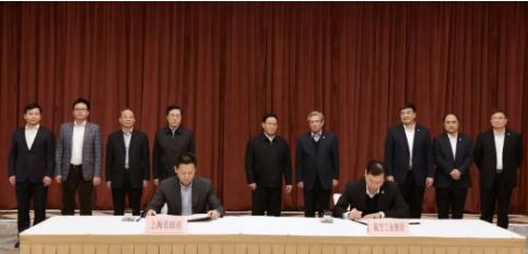 上海市人民政府与中国航空工业集团达成了航空建设合作关系