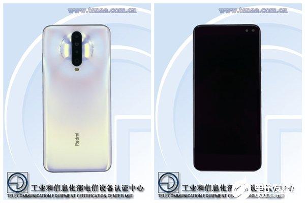 Redmi K30 5G版入网 将于1月份上市发售