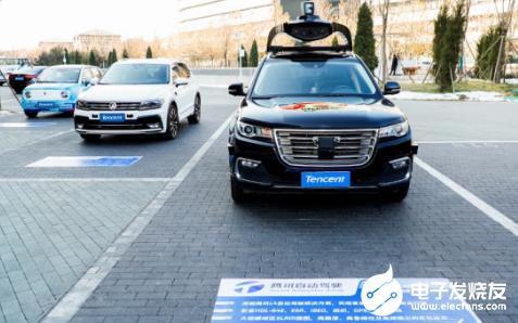 腾讯为车企全程助力 争取早日实现自动驾驶