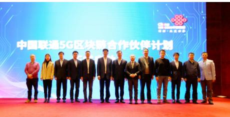 华为核心网专家阐述了区块链在电信网络中的应用及挑战