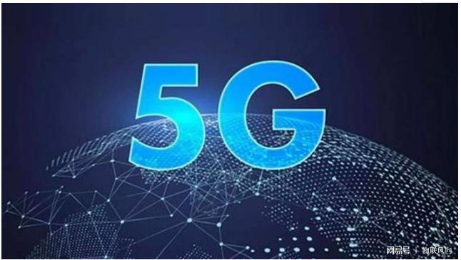 5G的5个统计数据你都知道吗