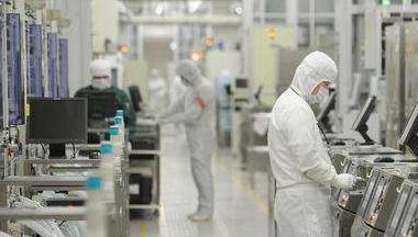 三星操你啦操bxx闪存芯片项目落户西安 第二阶段投资达80亿美元