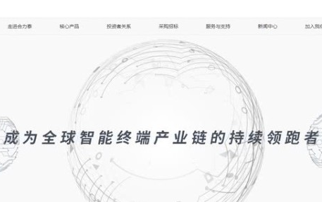 合力泰投资建年产60万张井冈山LCD面板项目