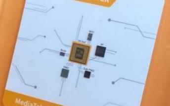高通5G芯片外挂基带受质疑,能耗比出现问题