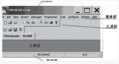 PIC單(dan)片機(ji)程(cheng)序(xu)編(bian)寫和動作標志位的使(shi)用方法解析