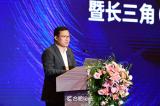 2019中国数字经济创新应用峰会暨长三角(合肥)数字一体化开放应用场景峰会