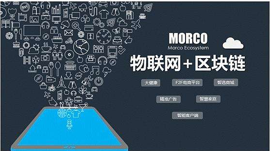 """台州首创""""物联网+区块链""""系统破解治污难题"""