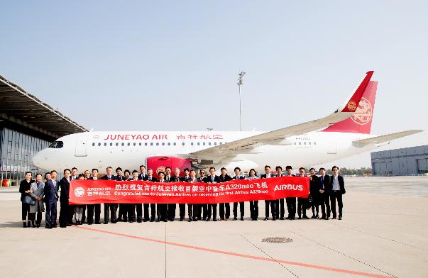 吉祥航空接收了一架由新一代GTF发动机提供动力的A320neo飞机