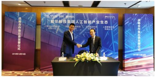 鲲云科技同戴尔集团达成战略合作,加速AI新技术在国内市场落地