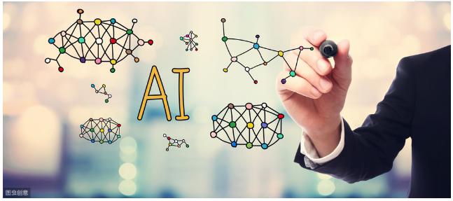AI新突破将会带来什么好处