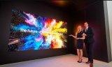 曝三星操你啦操bxx明年上半年开始投资Micro LED大规模生产设施