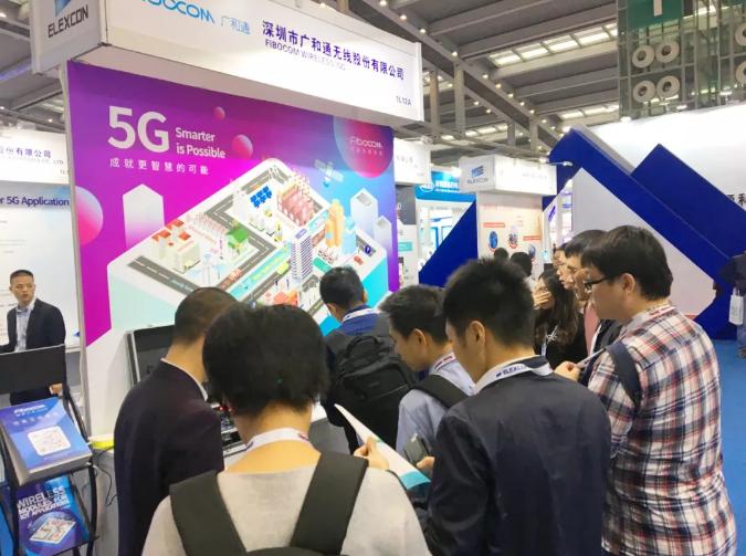 看廣和通如何助力IoT應用,回顧深圳嵌入式展首日精彩!