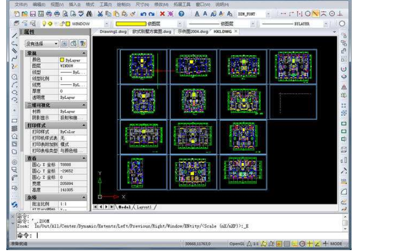 CAD的快捷键命令合集免费下载