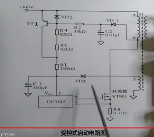 手机电源电路的工作原理