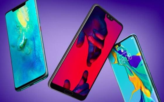 華為手機2019年出貨量將在2.3億部左右