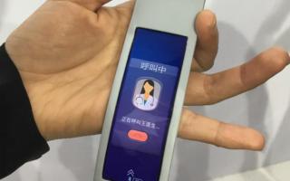 柔性顯示可穿戴設備,戴在手腕上的智慧醫療服務終端