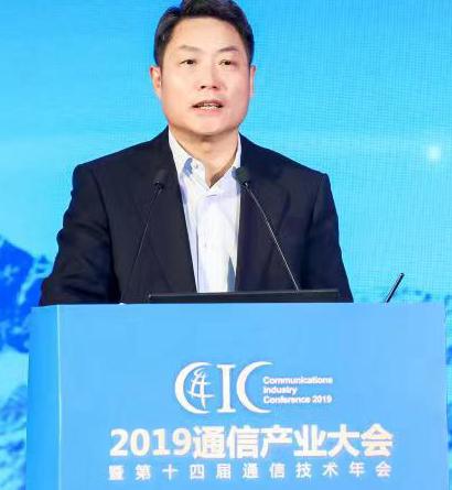中國移動未來將深入實施5G+計劃賦能千行百業
