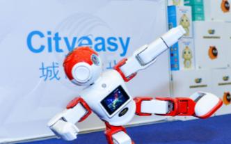 教育机器人将开启人工教育的新时代