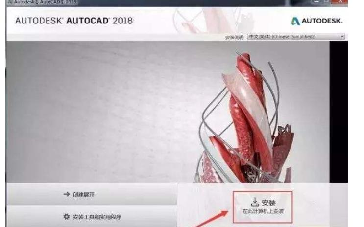 CAD2018使用快捷键及方法资料免费下载