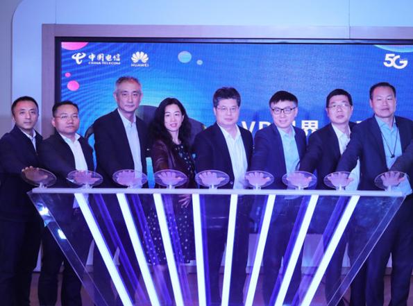 廣東電信聯合華為推出了5G+VR業務
