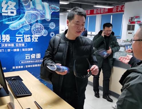 貴陽聯通與華為聯合啟動了云光慧企企業集中問診活動
