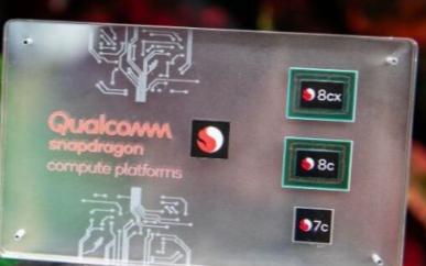 高通推出5G XR平台,可跨VR和MR领域实现广...