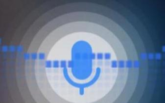 英特爾未來的芯片都將集成語音識別技術