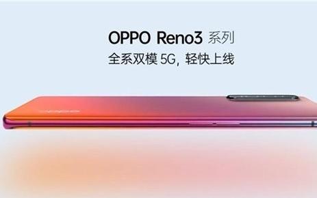 OPPO將面向日本市場推出5G智能手機