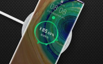 2020年无线充电技术将取得飞跃性的发展