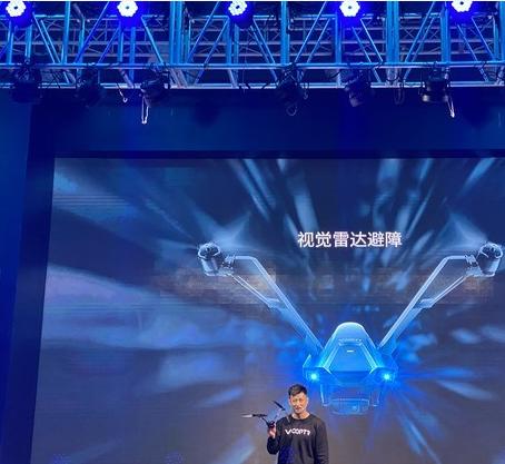 零零科技发布了全球首款V型双旋翼无人机