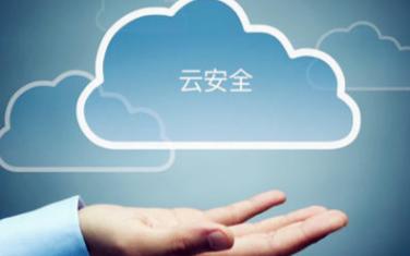 云安全与物联网的未来会有何发展