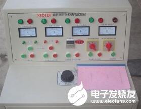 矿用高低压开关安装方法