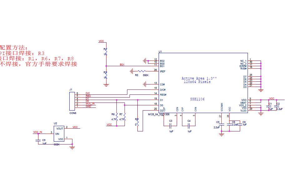 1.3寸OLED模塊的6PIN SPI顯示屏電路原理圖免費下載