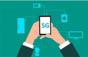思科已经做好了赢得5G市场份额的准备