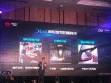 """比亚迪宣布DiLink系统的两个""""黑科技""""功能 可实现线上与线下打通"""