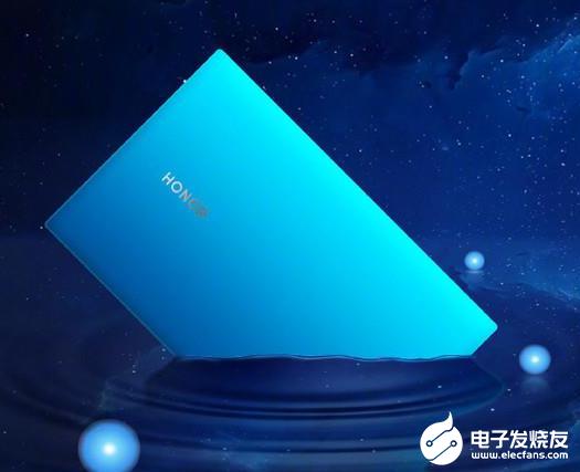 荣耀MagicBook Pro推出魅海星蓝配色 AG磨砂工艺带来了别致的手感
