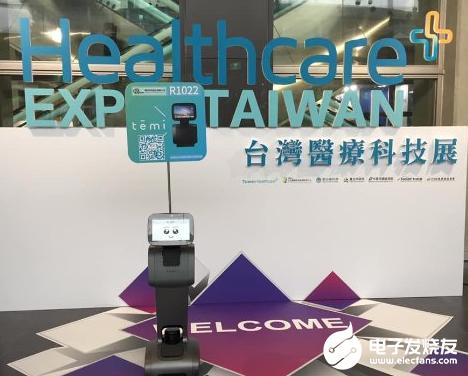 temi机器人为人类提供愈加全面的医疗服务 促使...