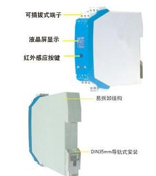 两种隔离转换器的性能及特点分析