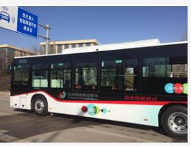 山东移动5G网络助力济南市公交系统实现了5G信号...