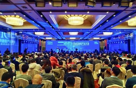 中國廣電披露5G建設計劃與進程,未來將打造多元的業務體系