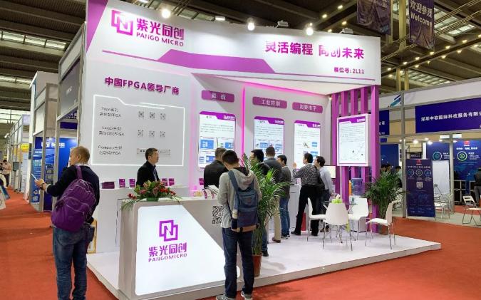 紫光同创亮相ELEXCON 2019,引领国产F...