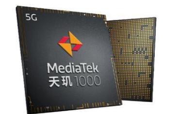 MediaTek天玑1000全面碾压高通,5G体验更佳