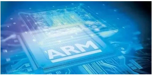 Arm想要迈进PC大发快三计划软件下载