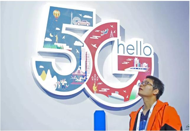 什么东西可以让5G在产业互联网中落地