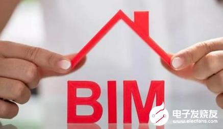 BIM和RFID技术在装配式建筑全寿命周期管理中的应用