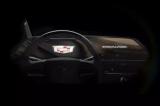 豪華SUV凱雷德搭配38英寸曲面OLED屏幕,售價超150萬