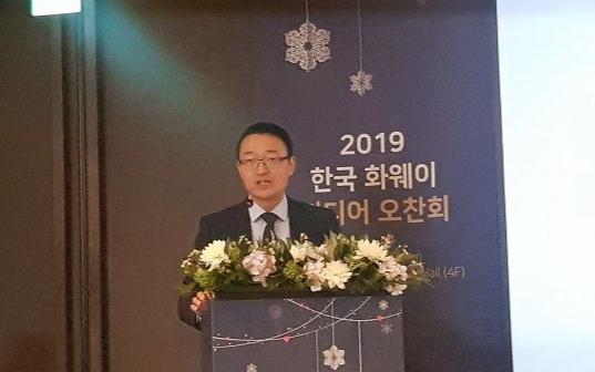 今年送出166億美元,預計華為2020年在韓采購額會持續增長