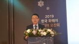 今年送出166亿美元,预计华为2020年在韩采购额会持续增长