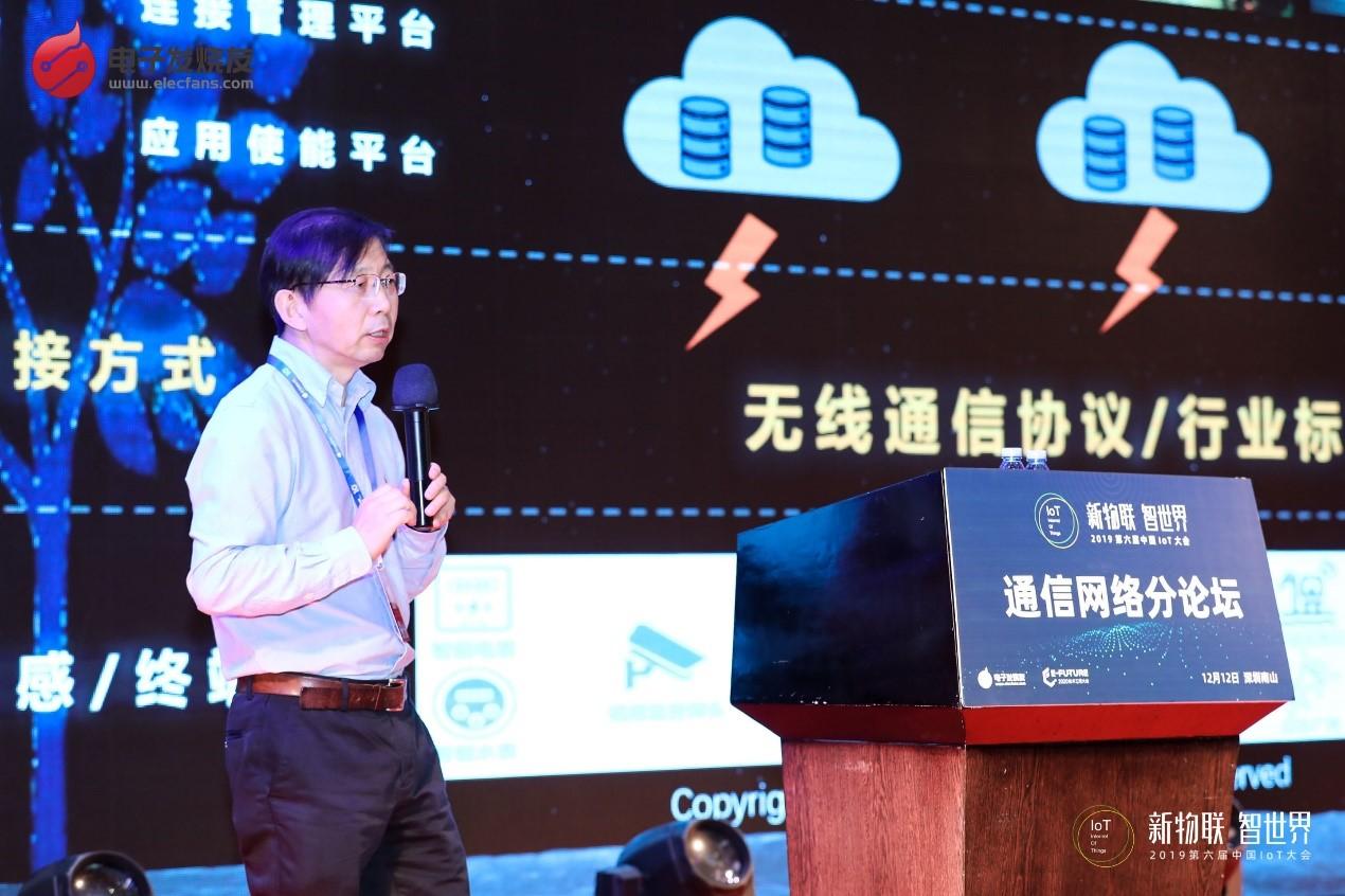 上海磐啟微電子有限公司創始人兼CEO李寶騏。